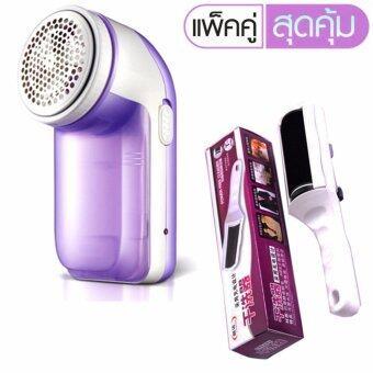 shop108 Hair Trimmer Shaving เครื่องกำจัดขนบนเสื้อผ้าแฟชั่น คุณภาพสูง + Power Cleaner ลูกกลิ้งไฟฟ้าสถิตปัดฝุ่น