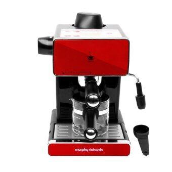 shop999 เครื่องชงกาแฟ รุ่น