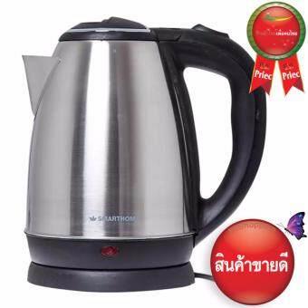 ประเทศไทย SMART HOME กาต้มน้ำไร้สายสแตนเลส ขนาด 1.8 ลิตร 1500 วัตต์ รุ่น CA-1009