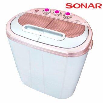 SONAR เครื่องซักผ้ามินิ เครื่องซักผ้าขนาดเล็ก 2 ถัง รุ่น EW-S260