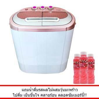 ขายด่วน เครื่องซักผ้ามินิสองถัง ยี่ห้อ Sonar โมเดล EW-S260 แถมฟรีน้ำผลไม้ผสมวุ้นมะพร้าว (ผ่อน 0% นาน 10 เดือน)