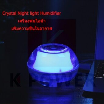 Sunshine เครื่องพ่นไอน้ำ เพิ่มความชื้นในอากาศ USB Mini CrystalHumidifier Car Ultrasonic Acrylic Crystal Humidifier Air MistDiffuser Night Light Function