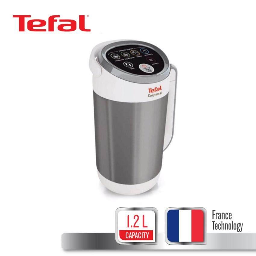 Tefal เครื่องทำน้ำเพื่อสุขภาพ  ขนาดความจุ 1.2 ลิตร รุ่น BL841138 -Grey