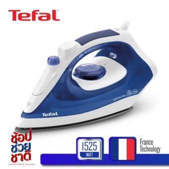 Tefal เตารีดไอน้ำ กำลังไฟ 1525 วัตต์ รุ่น FV1320 -Blue