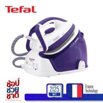 Tefal เตารีดแยกหม้อต้ม กำลังไฟ 2125 วัตต์ แรงดันไอน้ำไอน้ำ 4.7 บาร์ ความจุแท้งน้ำ 1.2 ลิตร รุ่น GV6340 -Violet