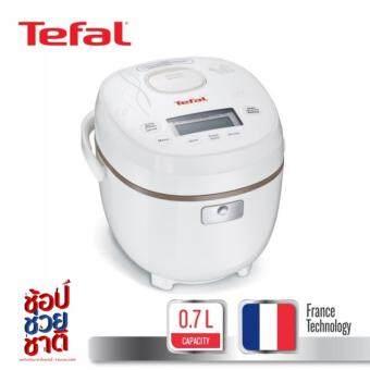เปรียบเทียบราคา Tefal หม้อหุงข้าวไฟฟ้าระบบดิจิตอล กำลังไฟ 350-420 วัตต์ ขาดความจุ 0.7ลิตร รุ่น RK500166 -White