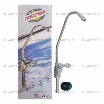 Treatton ก๊อกน้ำดื่ม คอยาว เครื่องกรองน้ำ ใช้กับท่อ 2 หุน