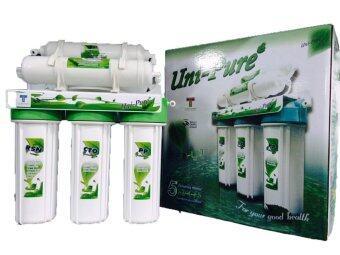 Uni-Pure Green เครื่องกรองน้ำดื่ม 5 ขั้นตอน (White)