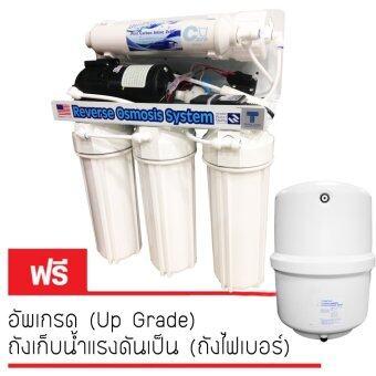 Uni Pure เครื่องกรองน้ำ ระบบRO ฟรี อัพเกรดเป็นถังไฟเบอร์ (ไม่สนิม)