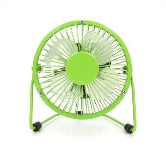 """ประเทศไทย USB Mini Fan พัดลมเหล็ก 4"""" มีสวิทช์ (สีเขียว)"""