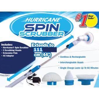 VAUKO : เครื่องขัดอเนกประสงค์ ด้วยแปรงขัดทำความสะอาด แปรงถูพื้น แปรงหมุนขัดพื้นห้องน้ำ แปรงขัดล้างห้องน้ำ ทำงานแบบไร้สาย ใช้การชาร์จไฟฟ้า รุ่น CLK Hurricane Spin Scrubber-001