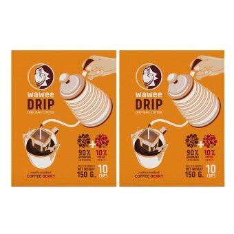 Wawee Drip วาวี กาแฟคั่วบด