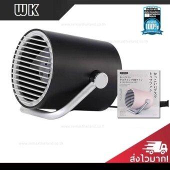WK USB พัดลมระบายความร้อน รุ่น WT-F11
