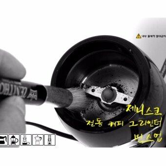 Zenithco Korea Beansup KWG-150
