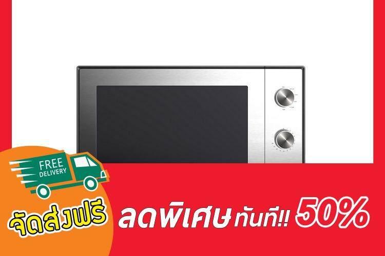 สินค้าขายดีมาแรง!!!  ไมโครเวฟM BEKO MGC20100S 20L  BEKO  MGC20100S  Microwave oven เตาไมโครเวฟ อบ อุ่น ย่าง เครื่องเดียวก็ช่วยให้คุณเนรมิตเมนูอร่อยได้ง่ายๆ  ด้วยเทคโนโลยีความร้อนอันทรงพลัง ดูรายละเอียดเตาอบไมโครเวฟทุกรุ่นที่นี่.