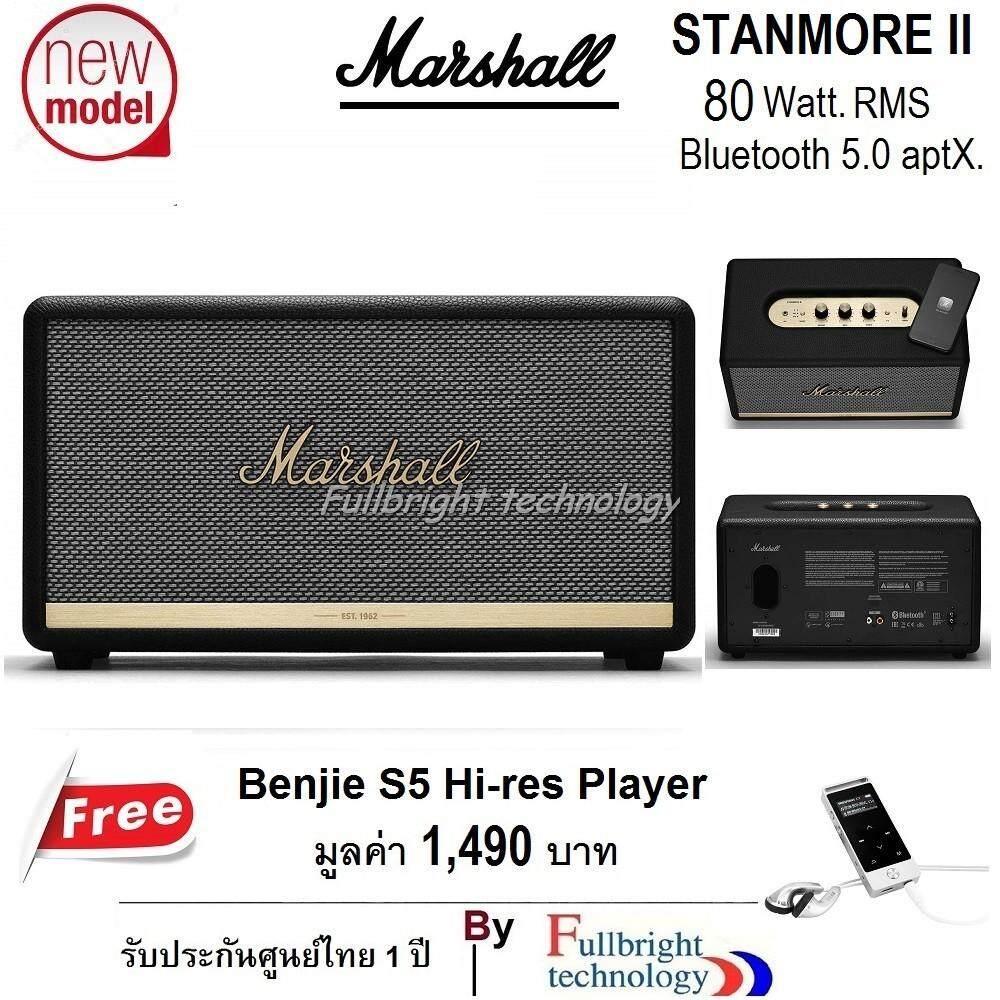 ยี่ห้อนี้ดีไหม  เพชรบุรี Marshall Stanmore ll Bluetooth 5.0 aptX® Speaker ลำโพงบลูทูธ หรู รับประกันศูนย์ไทย 1 ปี Free Benjie S5 Hi-res Player มูลค่า 1 490 บาท(ออกใบกำกับภาษีเต็มรูปแบบได้)