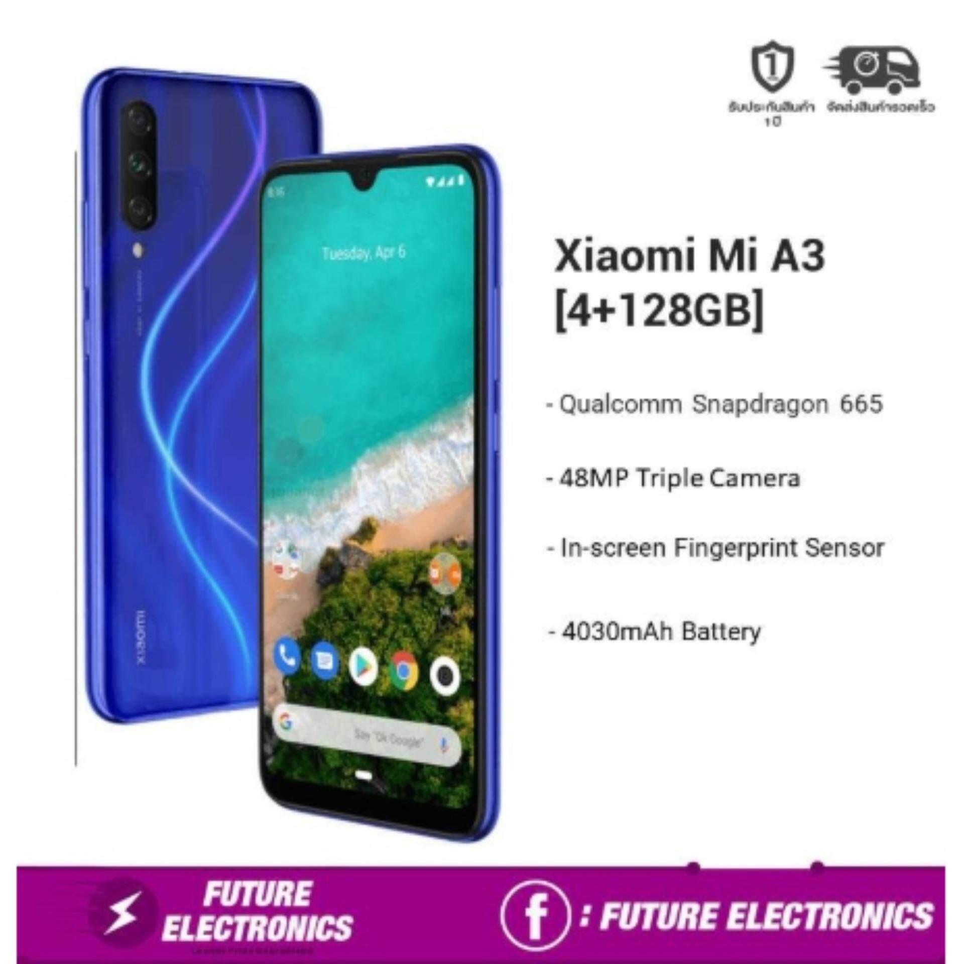 ยี่ห้อนี้ดีไหม  สระบุรี Xiaomi Mi A3 4+64/128GB รับประกันศูนย์ไทย 1 ปี