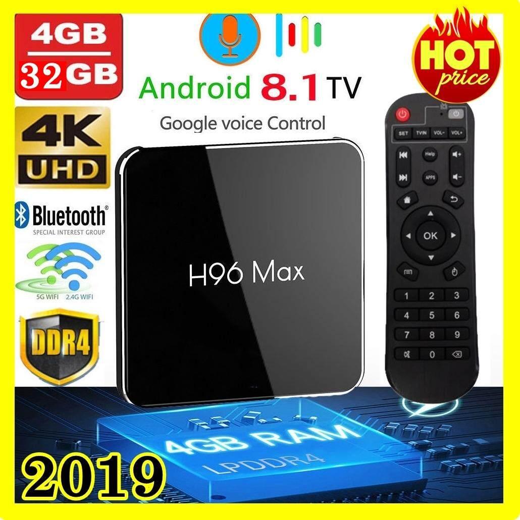 สอนใช้งาน  ตรัง Android Smart TV Box กล่องแอนดรอยด์รุ่นใหม่ปี 2019 H96 MAX X2 แรม4GB/32GB S905X2 android 8.1