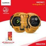 เชียงใหม่ Garmin Instinct (สีส้ม/Sunburst - ฟรี! ฟิล์มกระจก 9H) นาฬิกา GPS ผจญภัย & ออกกำลังกาย รับประกันศูนย์ไทย 1 ปี