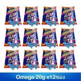 01TheOne อาหารปลา Omega 20 g x12ซอง ...
