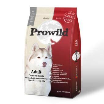 อาหารสุนัข โปรไวลด์ คลาสสิค สุนัขโต 10 กก