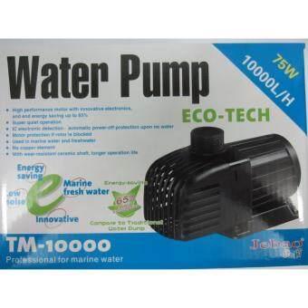 ปั้มน้ำประหยัดไฟขนาดกลาง 10000 ลิตรต่อชั่วโมง Jebao TM-10000 Water Pump