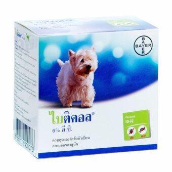 ไบติคอน ควบคุมและกำจัดเห็บ หมัด สำหรับสุนัข 10ml.