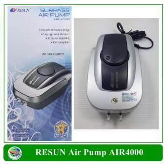 ปั๊มออกซิเจน 2 ทาง ปรับระดับได้ Resun Air Pump Model AIR4000