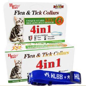 ลดราคา ปลอกคอแมว ป้องกันเห็บ หมัด ยุง ขนาดเส้นรอบวงคอ 21-30 Cm. สีน้ำเงินสำหรับแมวตัวใหญ่ละสุนัขพันธ์เล็ก