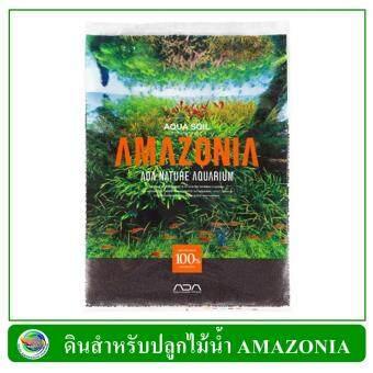 ดินปลูกไม้น้ำ ADA Amazonia ขนาด 3 ลิตร