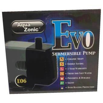 AQUA ZONIC EVO E06 Submersible Pump ปั๊มน้ำขนาดใหญ่