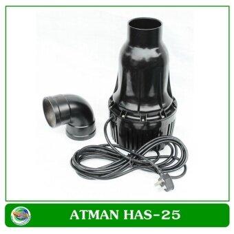 ปั๊มน้ำประหยัดไฟ ATMAN HAS-25