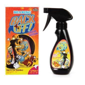 รีวิว Bearing Backoff 250 ml. สเปรย์ป้องกันสุนัขและแมวฉี่หรือทำพฤติกรรมไม่พีงประสงค์ ขนาด 250 มล.
