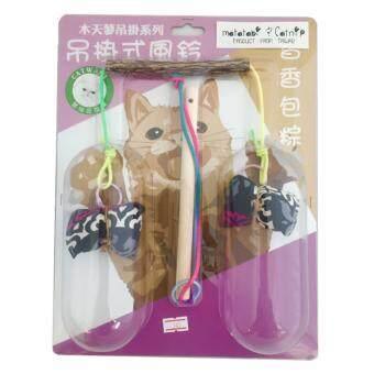 ประกาศขาย CAT WANT Matatabi Wind Chimes (Yummy Catnip)ของเล่นแมวโมบายก้านมาตาตาบิและcat nip