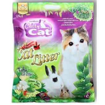 Catty cat ทรายเต้าหู้ผสมชาเขียว สำหรับแมว สูตรธรรมชาติ 100% ขนาด 6ลิตร x 2ถุง