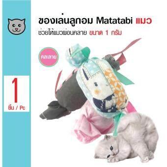 Catwant Candy ลูกอมมาทาทาบิ ตำแยแมว ของเล่นแมว สำหรับแมวทุกสายพันธุ์ ขนาด 8x3 ซม.