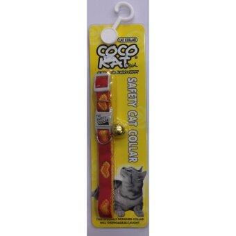 Cocokat ปลอกคอนิรภัย สำหรับแมว หรือกระต่าย คละสี ( 1 units )