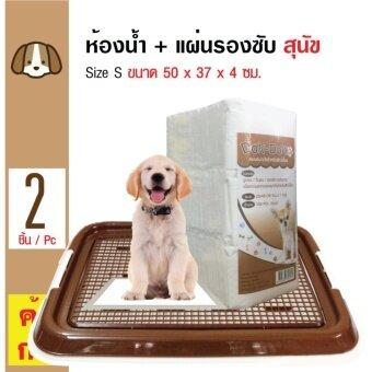 Dr.Lee ถาดฝึกฉี่ ถาดรองซับ ห้องน้ำสุนัข Size S 50x37x4 ซม. (สีน้ำตาล) + Dok Dok แผ่นรองซับสัตว์เลี้ยง แผ่นรองฉี่สุนัข ขนาด 33x45 ซม. (100 แผ่น/ แพ็ค)