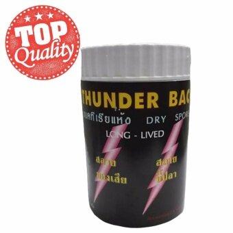 แบคทีเรียแห้ง Dry Spore สลายขี้ปลา ของเสีย น้ำใส Thunder Bac 50g