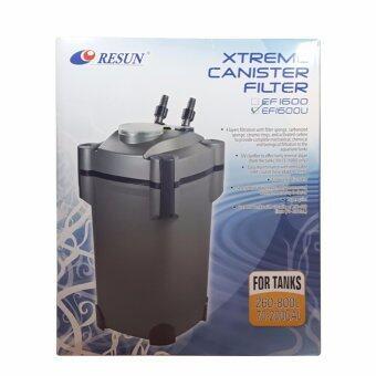 กรองภายนอก สำหรับตู้ปลา บ่อปลา ขนาดใหญ่ RESUN EF1600U 35W 1200L/H 200-800L แบบมีแสงUV Xtreme Canister Filter