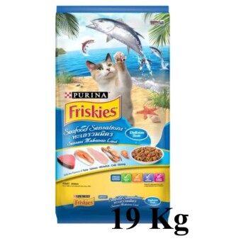 Friskies Seafood Sensations 19 Kg. ฟริสกี้ส์ ซีฟู๊ดเซนเซชั่น ขนาด 19 กิโลกรัม
