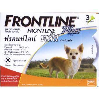 ประกาศขาย Frontline Plus ยาหยอดกำจัดเห็บ หมัด สุนัข น้ำหนัก 0-10 kg บรรจุ 1กล่อง (3 หลอด)