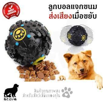 Get Along Petcircle ลูกบอลหมา & ฝึกสุนัข & ของเล่นหมา