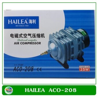 Hailea Air Pump ปั๊มลมระบบลูกสูบ ACO-208