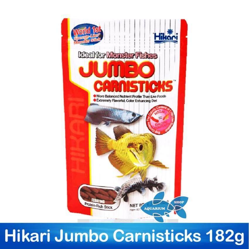 อาหารปลากินเนื้อ Hikari Jumbo Carnisticks 182g