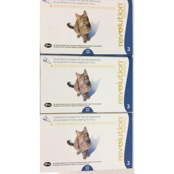Revolutionแมว น้ำหนัก 2.6-7.5 กก. (น้ำเงิน) ยาหยดกำจัดเห็บหมัด ไร กันพยาธิหนอนหัวใจx3กล่อง(9หลอด)