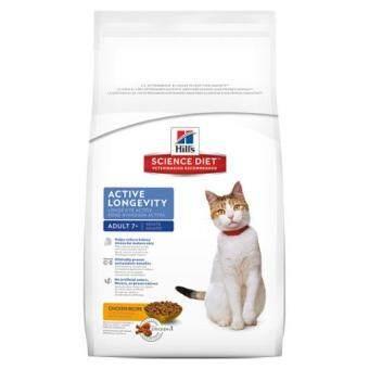 Hill's Science Diet Feline Adult 7+ Active Longevity อาหารชนิดเม็ดสูตรแมวโต อายุมากกว่า7ปี ขนาด3.5กก.
