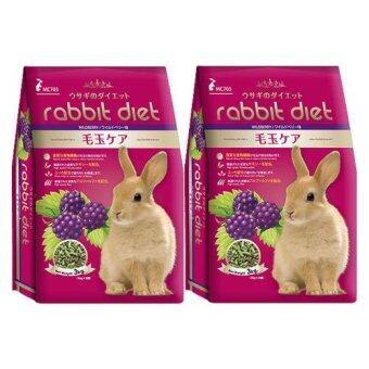 Rabbit Diet Wide Berry Flavor Rabbit Food 3Kg (2 units) อาหารกระต่าย แร็บบิท ไดเอท กลิ่นไวลด์เบอร์รี่ 3 กิโลกรัม (2 ถุง) ราคาถูกที่สุด ส่งฟรีทั่วประเทศ