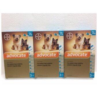 Advocate Dog แอดโวเคท สำหรับสุนัขน้ำหนัก4-10 กก. สีฟ้า 1 ml/หลอด x3กล่อง(9หลอด)