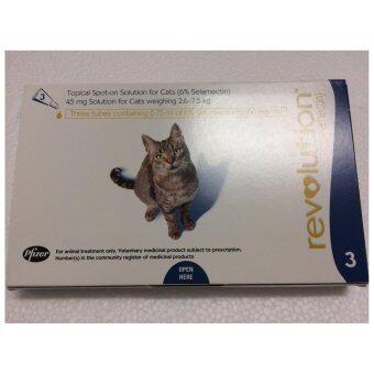 Revolutionแมว น้ำหนัก 2.6-7.5 กก. (น้ำเงิน) ยาหยดกำจัดเห็บหมัด ไร กันพยาธิหนอนหัวใจ(3 หลอด)